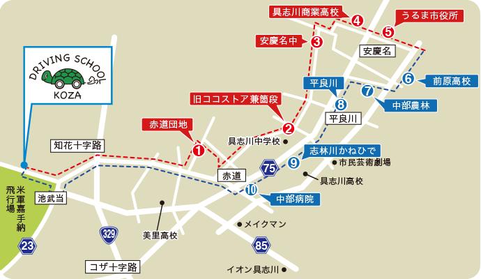 安慶名マップ