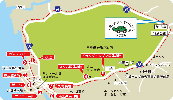 砂辺マップ