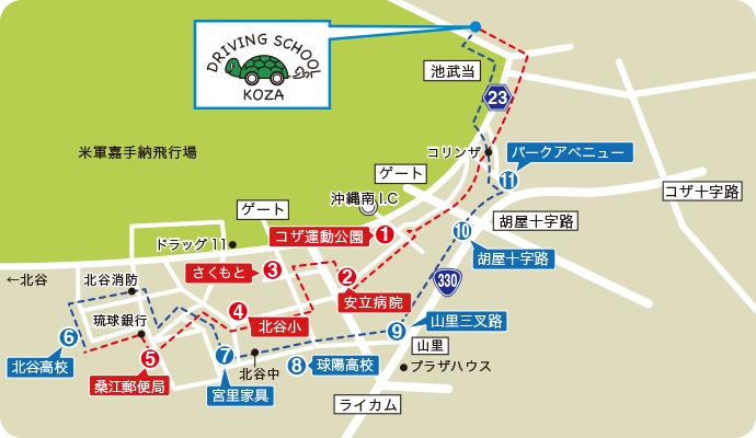 山里・北谷マップ