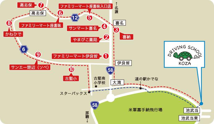 読谷マップ